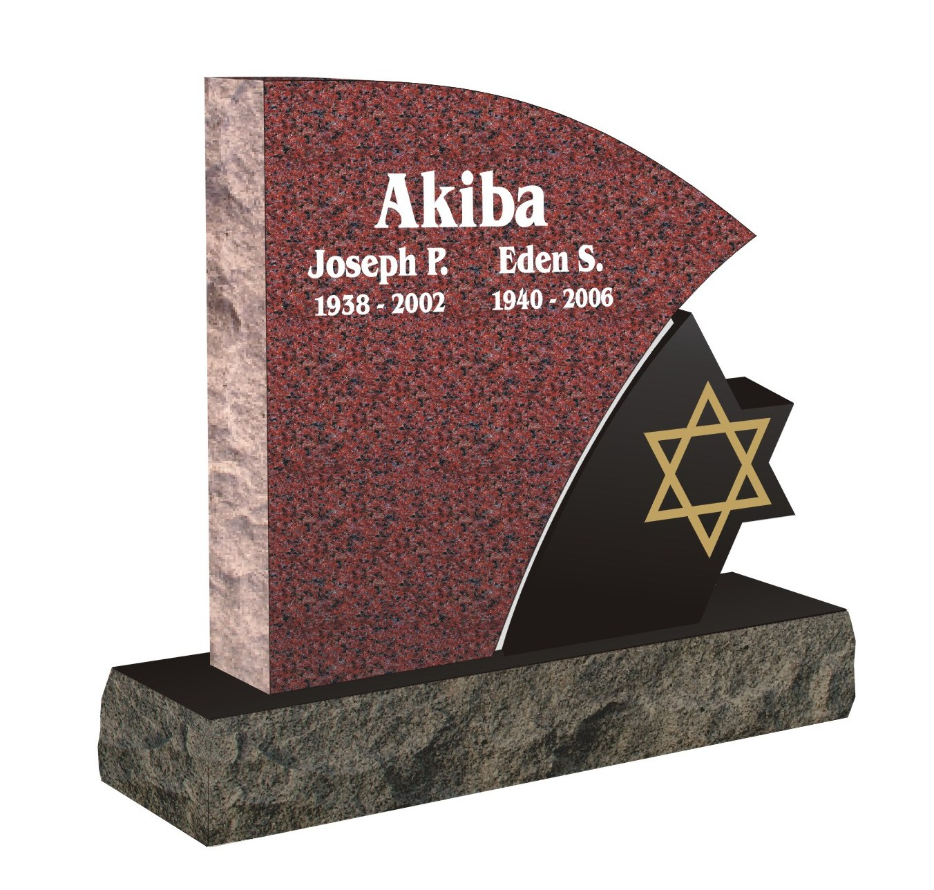 "A memorial labeled ""Akiba"" showing The Star of David."