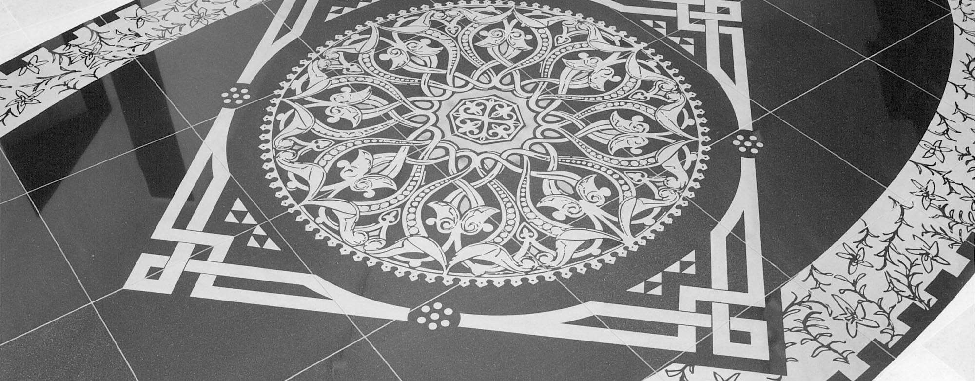 An image of a widely engraved floor.